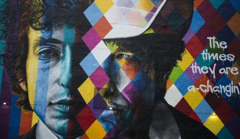 Нелюдимый и очень талантливый: Бобу Дилану исполнилось 80 лет