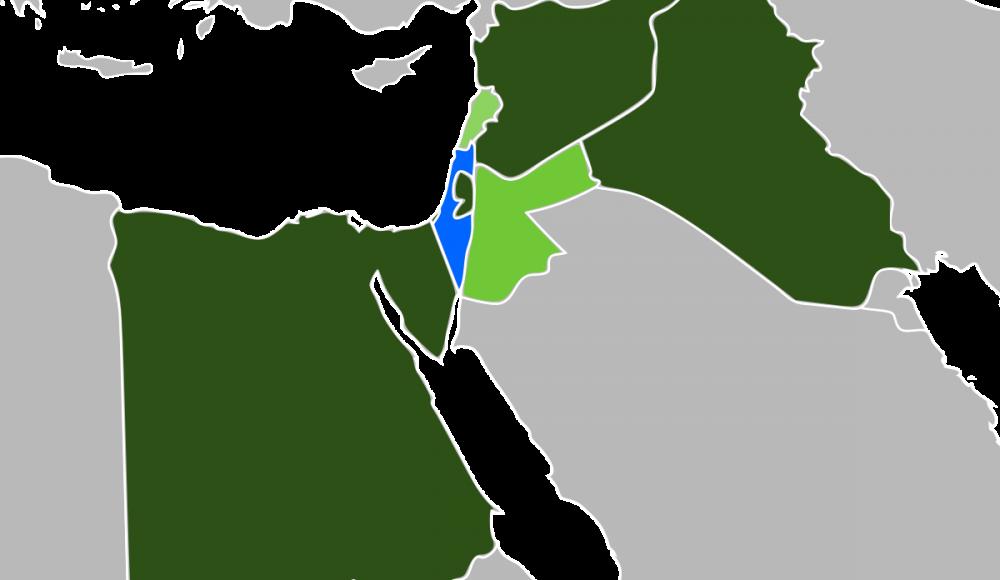 Израильско-арабский конфликт исчерпан