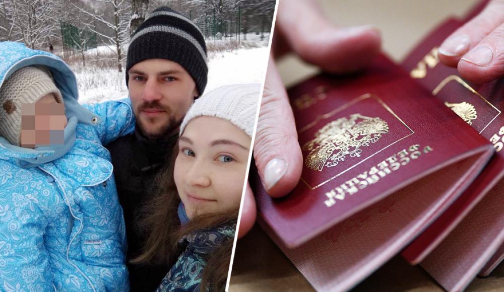 Вернувшийся из Израиля уроженец Кубани не может получить вид на жительство в России