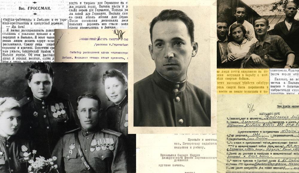 Государственный архив РФ и Фонд Александра Печерского представили новый проект – собрание материалов о Собиборе
