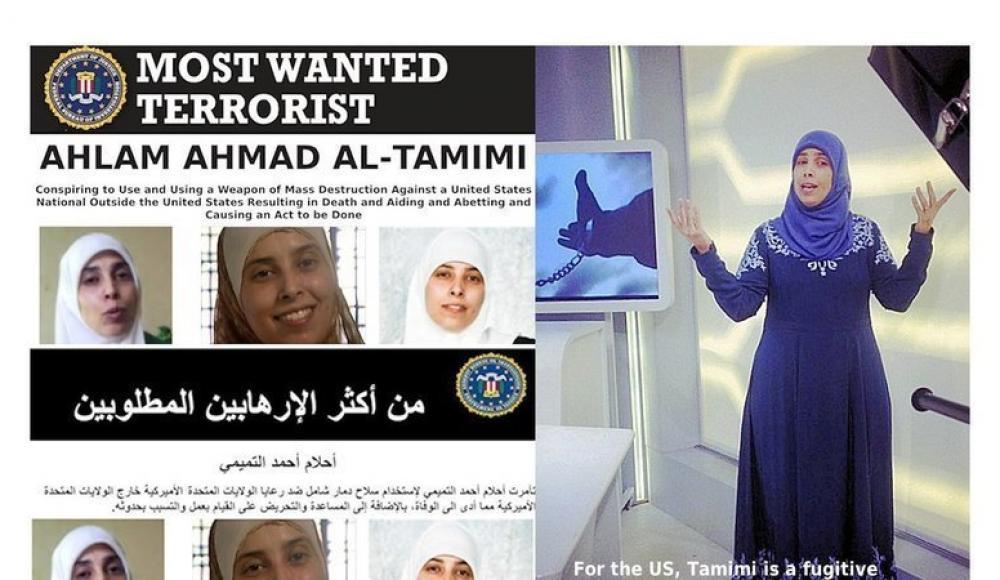Интерпол прекратил розыск террористки, организовавшей взрыв в иерусалимском «Сбарро»