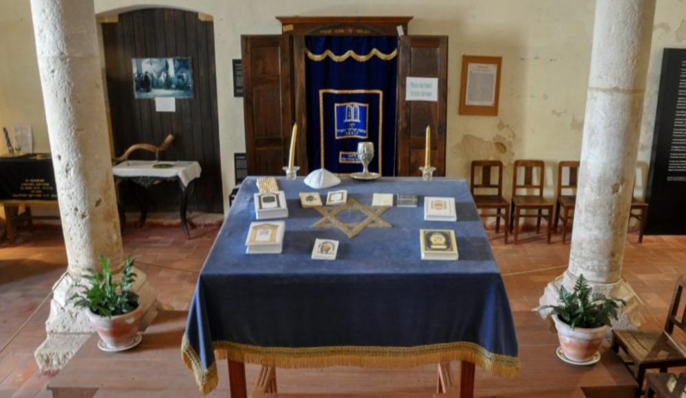 Еврейское достояние Португалии