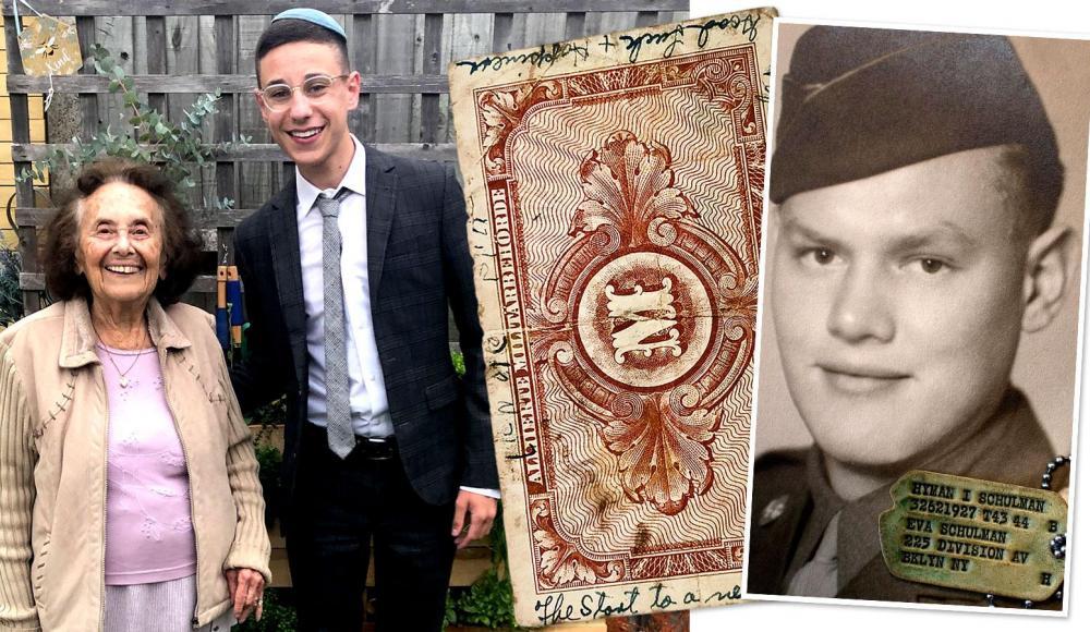 Банкнота 1945 года помогла пережившей Холокост найти семью своего освободителя