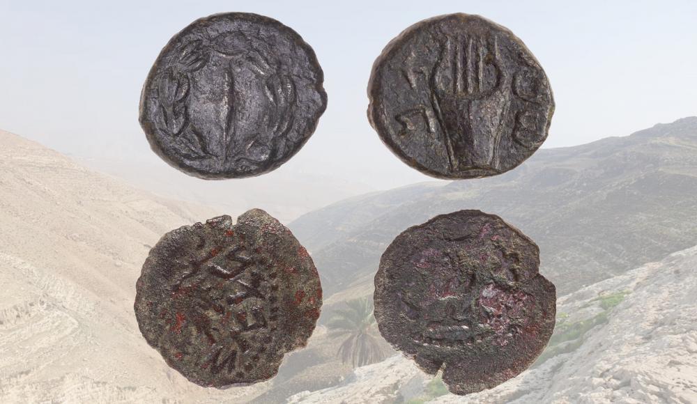 2000-летние монеты с надписью «Свободу Сиону и Иерусалиму» обнаружены на Западном берегу