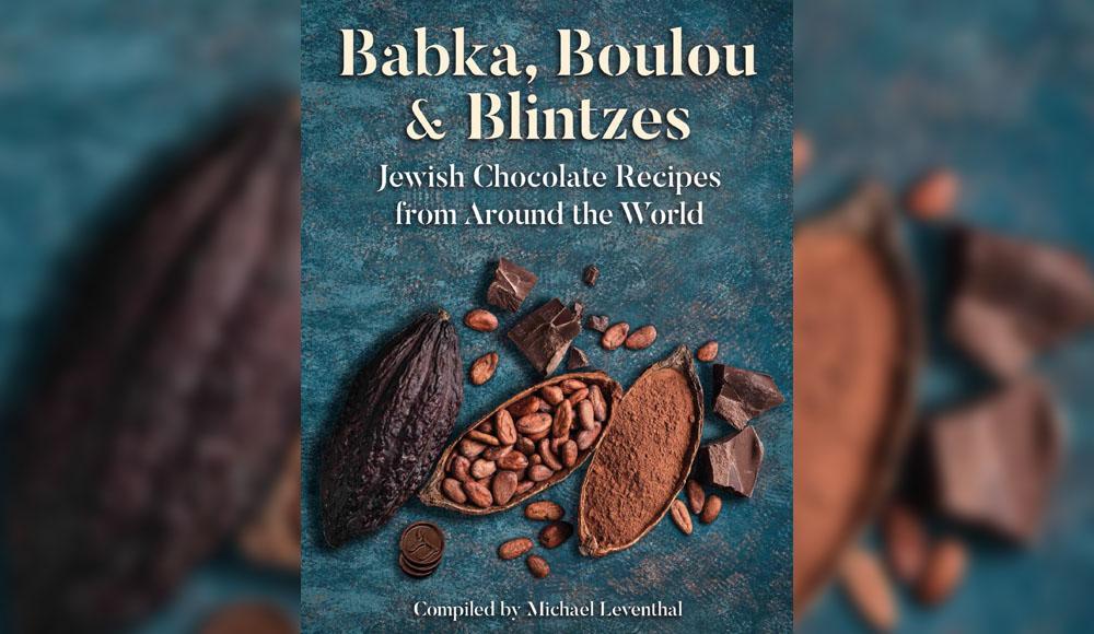 Очень еврейская история шоколада