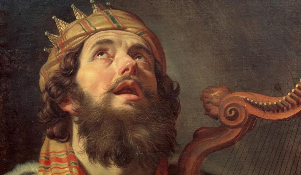 Был ли царь Давид кочевником?