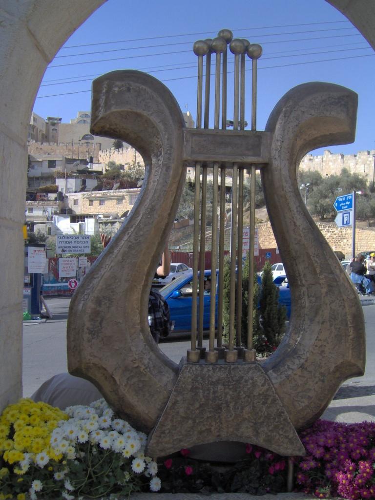 Davids-harp.jpg