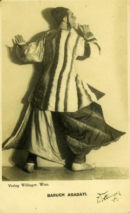 Барух Агадати в танце Йеменский экстаз.jpg