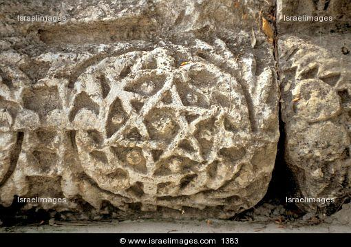 Star of David_Capernaum.jpg