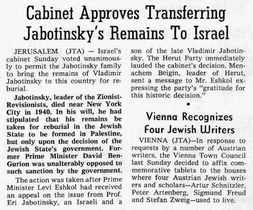 Израильский кабинет одобряет возвращение останков Жаботинского, как сообщается в Страже 19 марта 1964 года..png