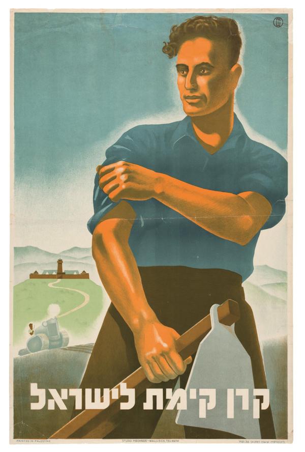 קרן-קימת-לישראל-חלוץ-מפשיל-שרוול-1939.jpg