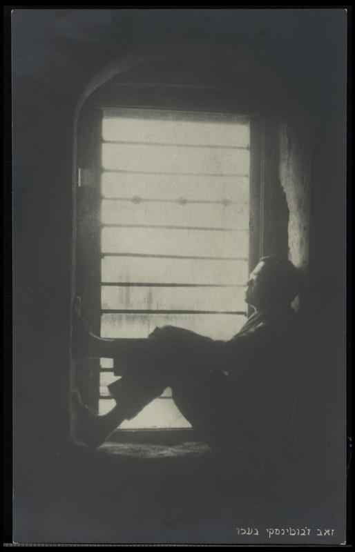 Жаботинский в своей тюремной камере в Акко, после его ареста британскими властями после палестинских беспорядков 1920 года.jpg