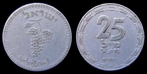 первые монеты 1948.jpg