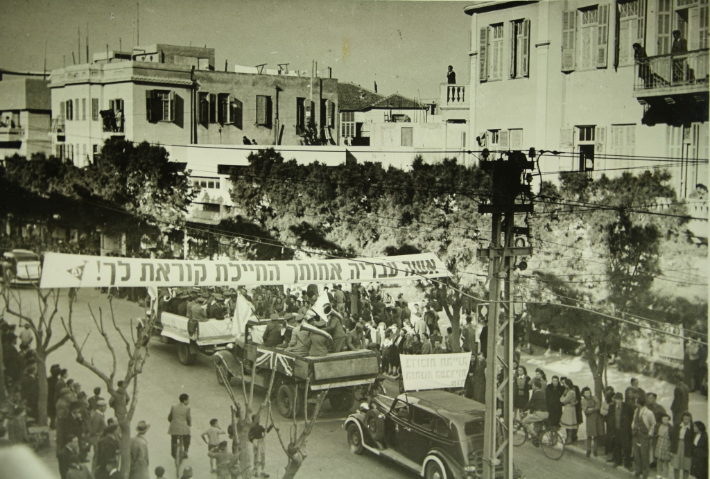 Demonstration_in_Tel_Aviv_for_the_British_army_recruiting_during_World_War_II_H_ih_047.jpg