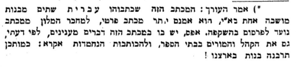 yehuda-970x221.jpg