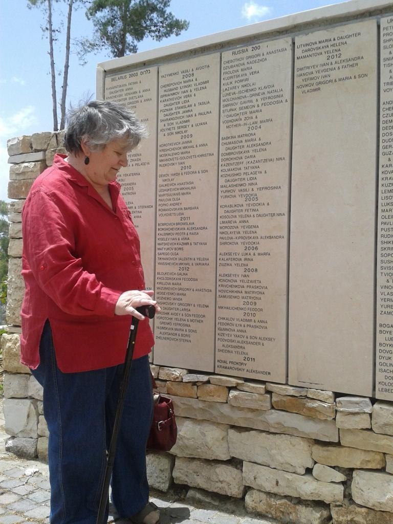 Ева Левина в Яд-Вашем перед стелой с именем спасительницы.jpg