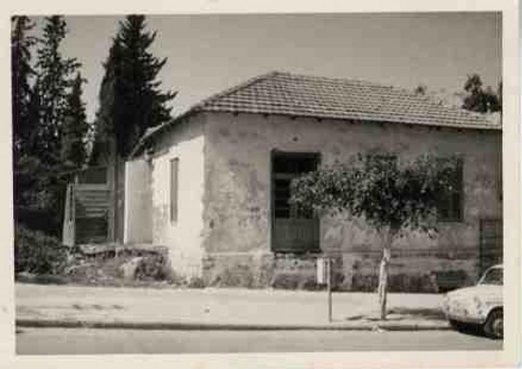 Это дом фермера Сэмюэл Коэн Ришон Фото Nice Вулфенсон 1966 Музей Ришон - ле - Ц.jpg