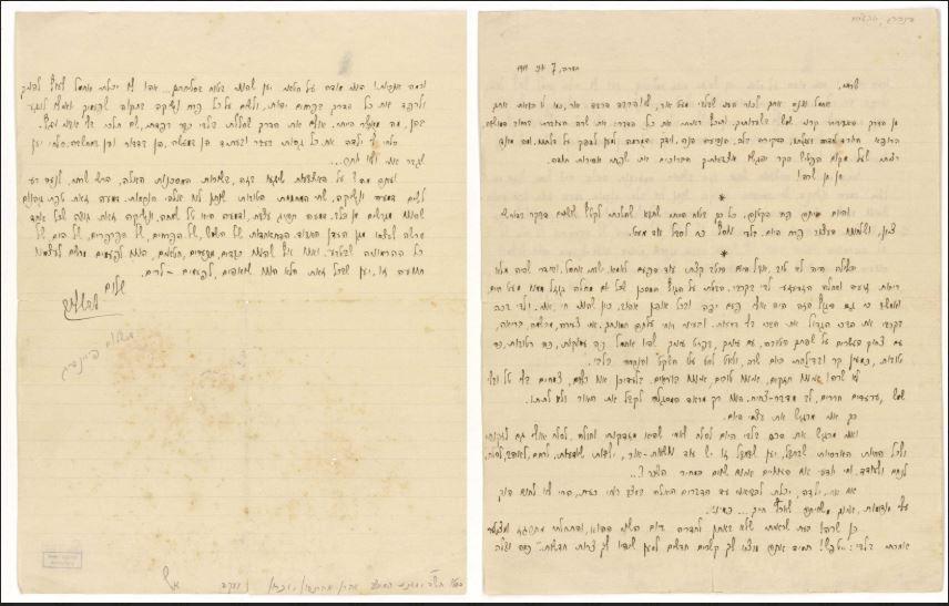 письмо саре.JPG