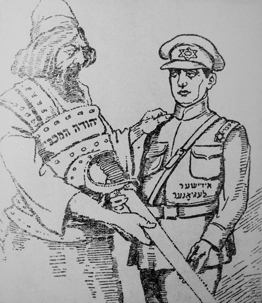 Преемственность от Йегуды Маккавея бойцу Еврейского легиона. Как я понимаю, это Э. Марголин..jpg