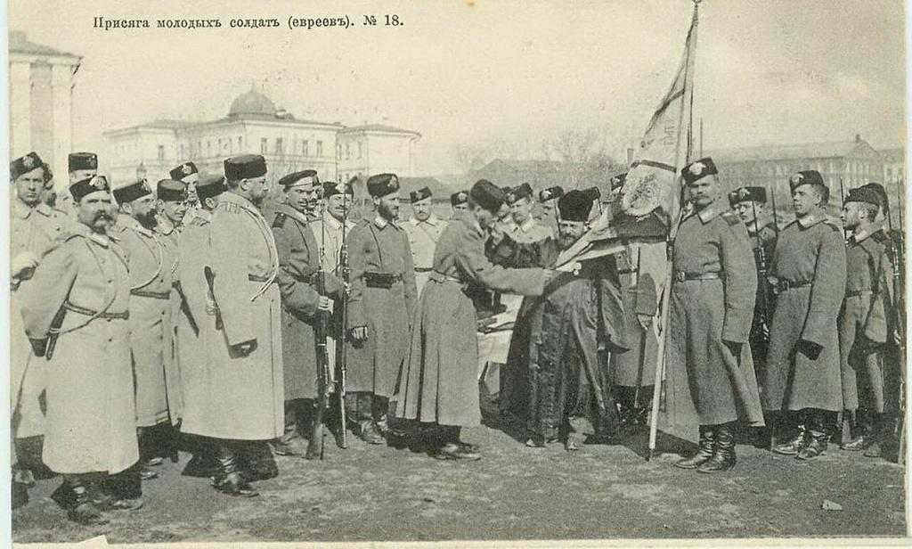 №18, Присяга молодых солдат (евреев). 3-й Гренадерский Перновский полк.jpg