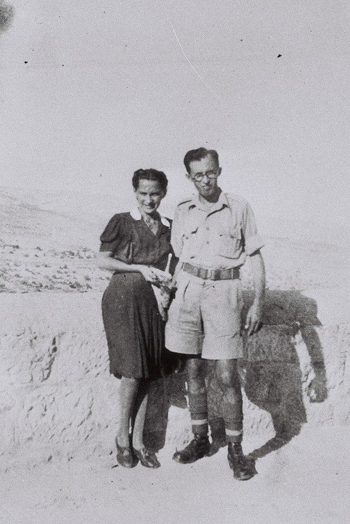 685px-MENAHEM_AND_ALIZA_BEGIN_IN_PALESTINE 1942.jpg