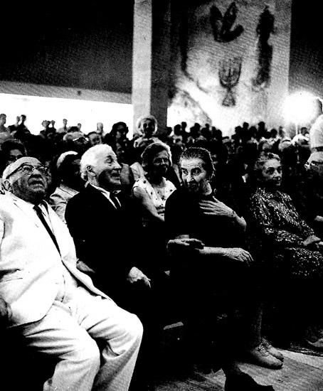Залман Шазар, Марк Шагал и Голда Меир на презентации гобеленов, июнь 1969.jpg