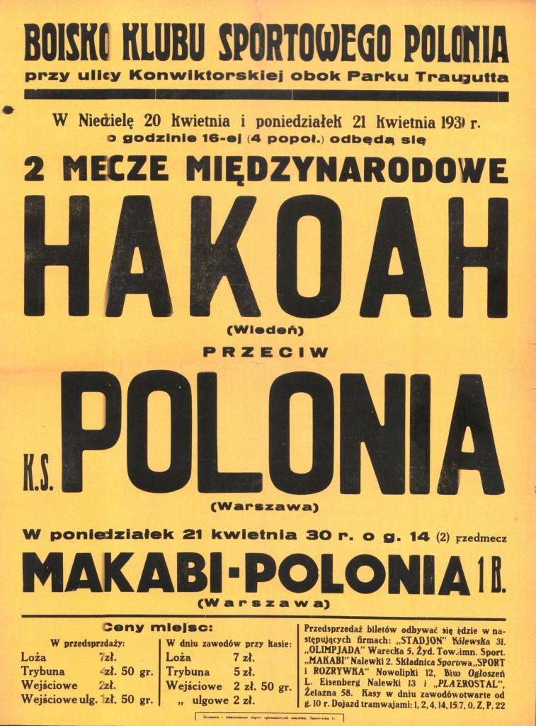 Plakat_mecz_piłki_nożnej_Hakoah_Polonia_Stadion_Polonii_20_i_21_kwietnia_1930.jpg