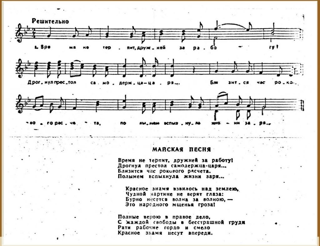 Сборник 1916.JPG