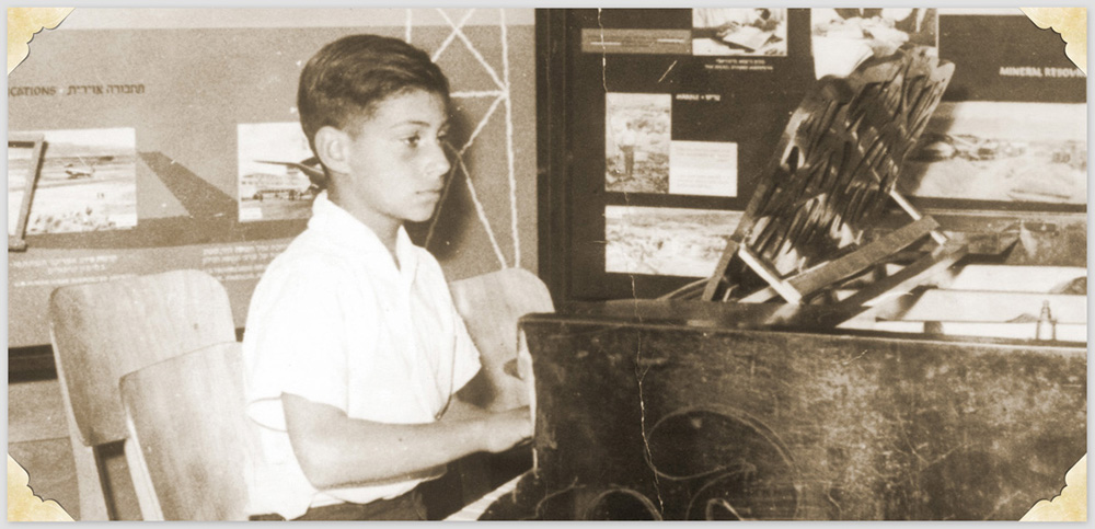 на своем первом концерте в консерватории в Нагарии в возрасте 10 лет.jpg