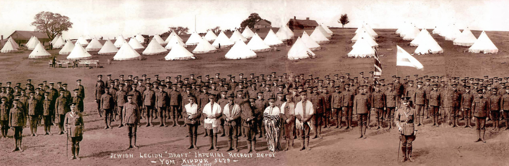 The Training of the Jewish Legion at Fort Edward during the First World War.png