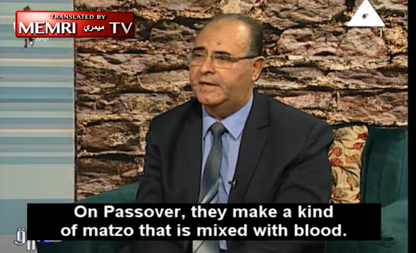 egyptian-antisemite.png
