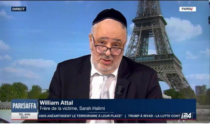 «Франция выдала наркоманам лицензию на убийство евреев» william-attal-sarah-halimi.jpg