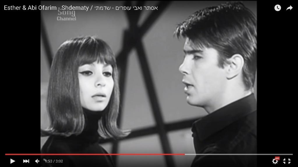 Эстер и Аби Офарим поют Шдемати.jpg