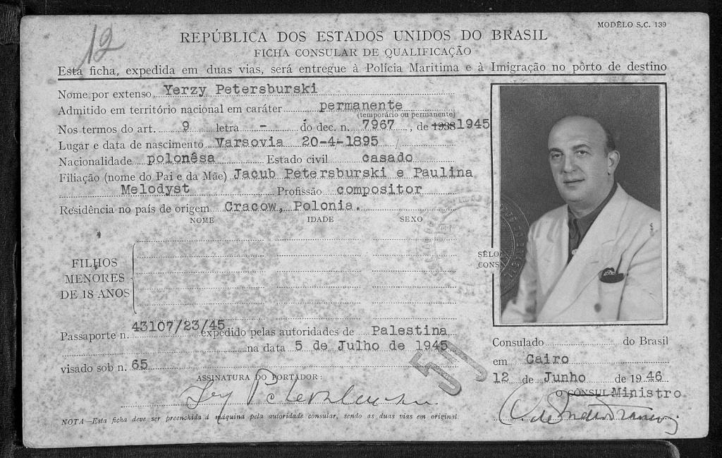 Бразильский паспорт Ежи.jpg