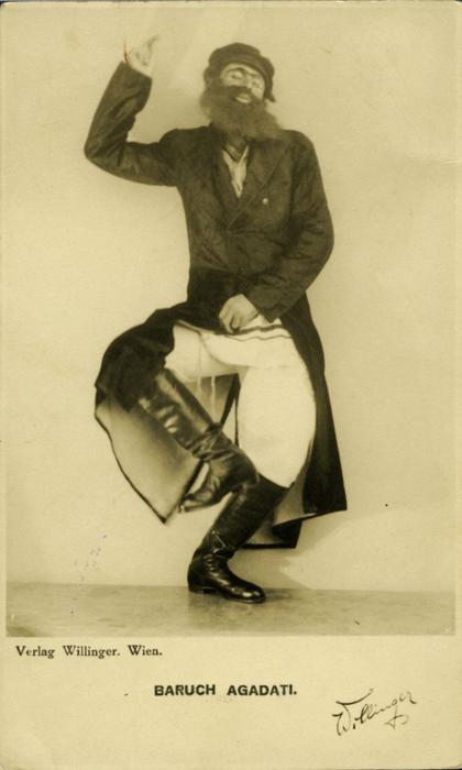 Барух Агадати в танце Мелавех Малка.jpg