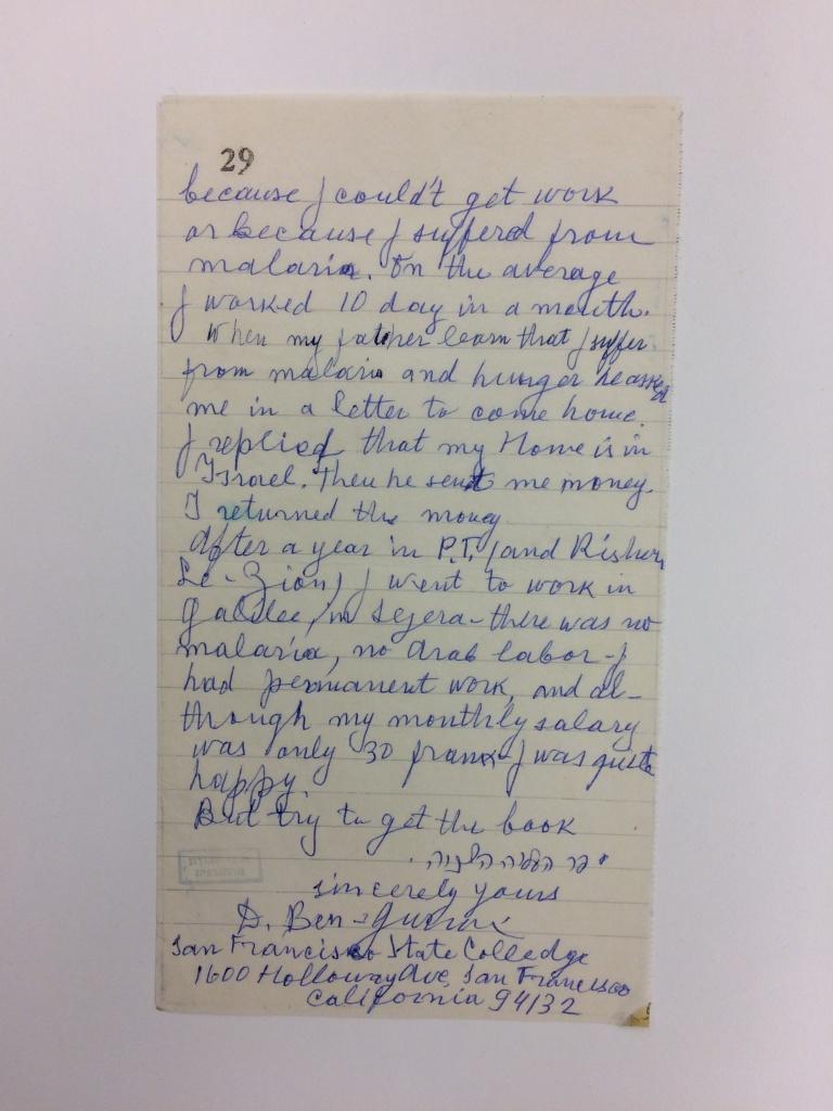 Ben-Gurion-Letter-p-2.jpg
