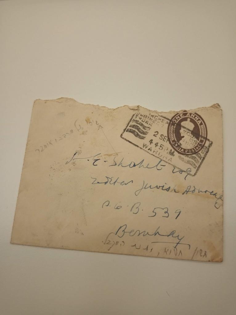 Gandhi-letter-envelope-1939-Courtesy-Abraham-Schwadron-Collection-National-Library-of-Israel-2.jpg