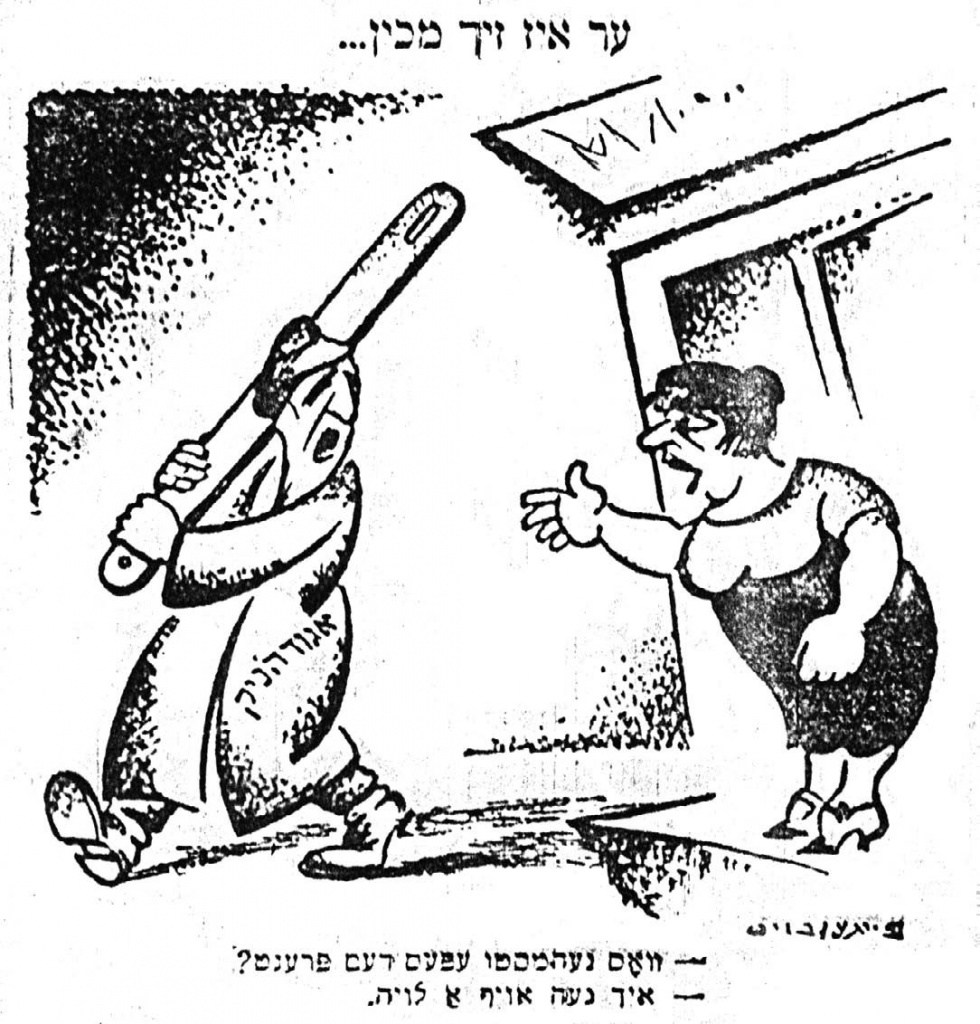 Карикатура-из-газеты-Хайнт-от-9-апредя-1929-г.jpg