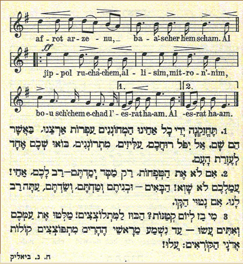Сборник песни земли Израиля.JPG