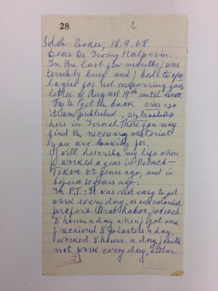 Ben-Gurion-Letter.jpg
