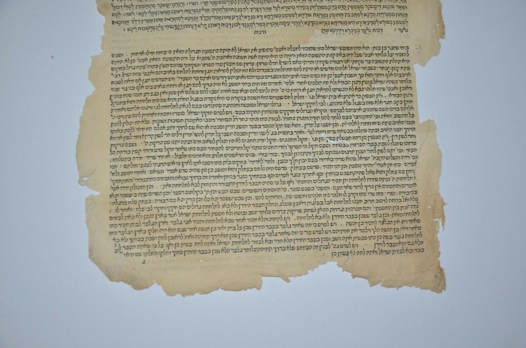 Страница издания 1517 г. jpg.jpg
