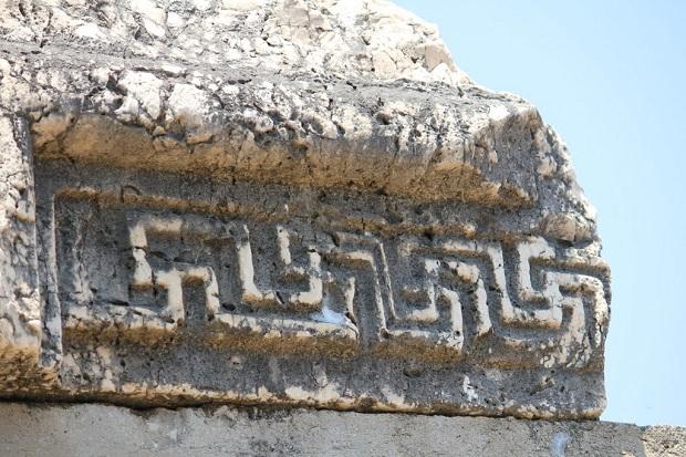 Капернаумская синагога - свастика.jpg