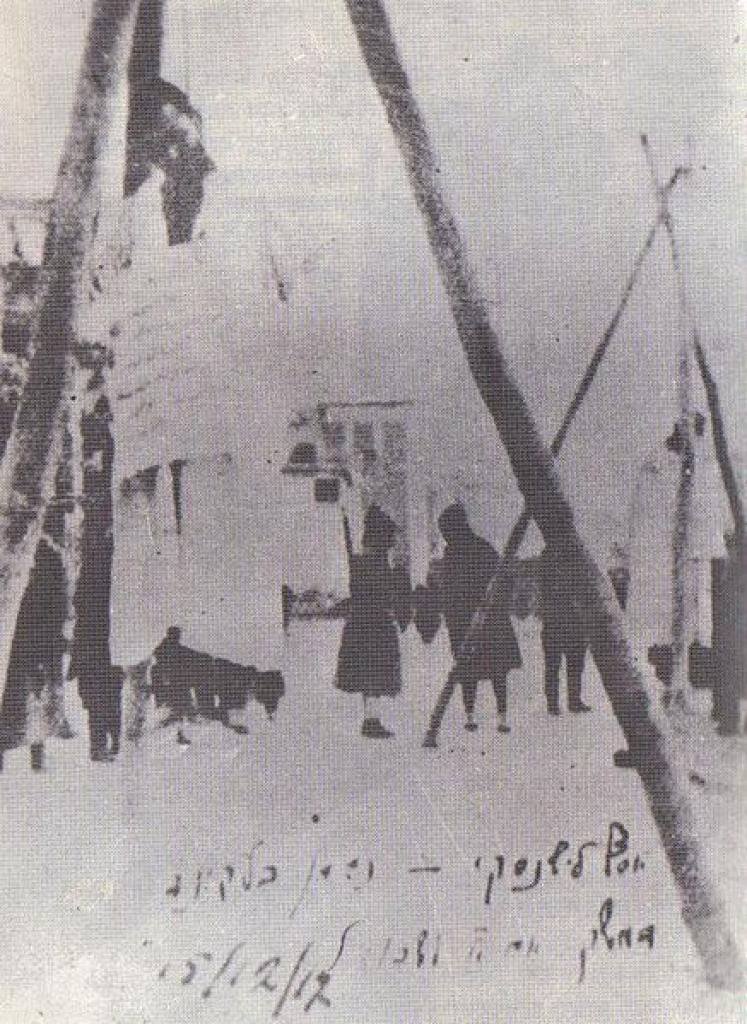 Казнённые Нааман Белкинд (справа) и Йосеф Лишанский (слева). 1917 год.jpeg