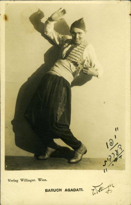 Барух Агадати в танце Яффо.jpg
