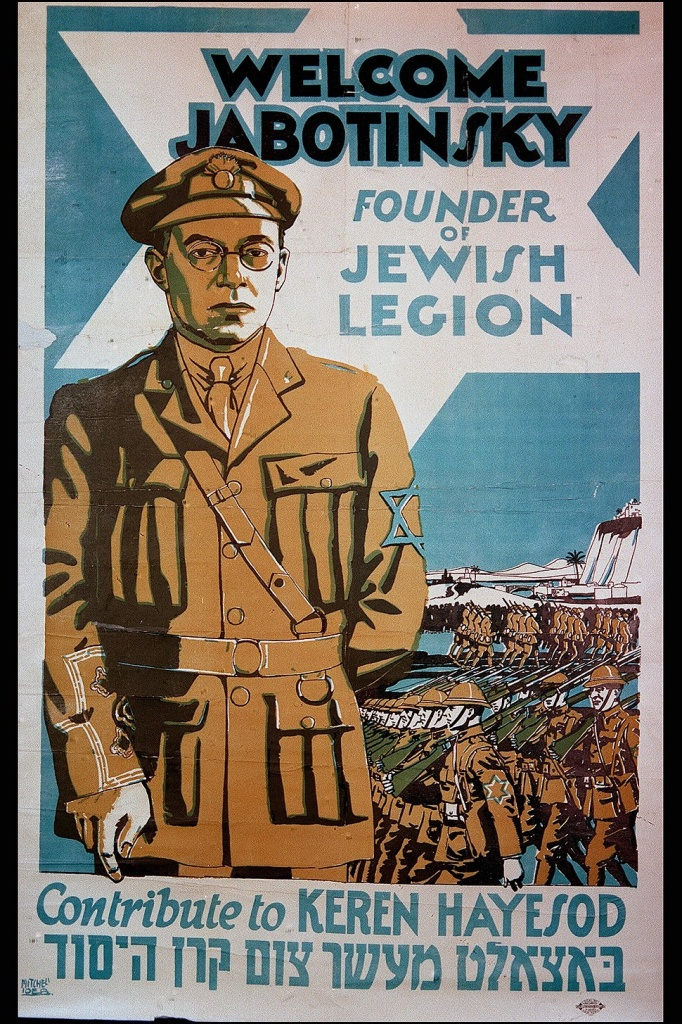 1940 Poster featuring Jabotinsky of the Jewish Legion. For contributions to Keren Hayesod.jpg