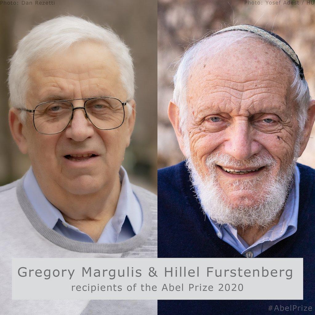 Профессор из Израиля Гилель Фюрстенберг получил Абелевскую премию