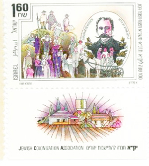 Singer-013120-Stamp.jpg