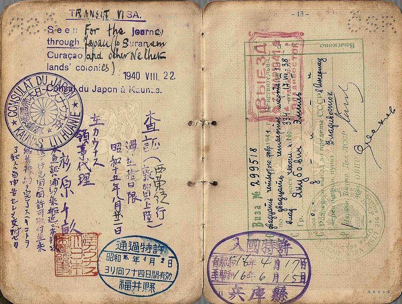 Один из уникальных в мировой практике документов - паспорт с визами от Цвартендийкка и Сугихары.jpg