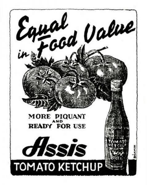 Реклама Assis Tomato Ketchup, из коллекции Ephemera Национальной библиотеки Израиля.jpg