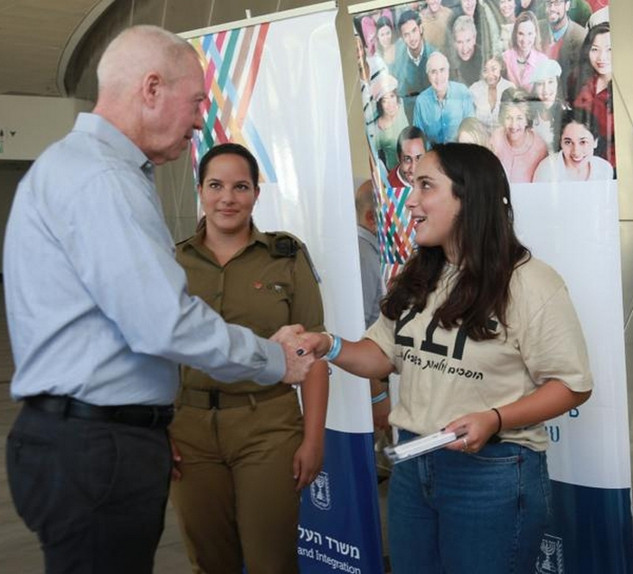 Yoav Galant and Garin Tzabar 15.08.19 Tel Aviv 1.jpg